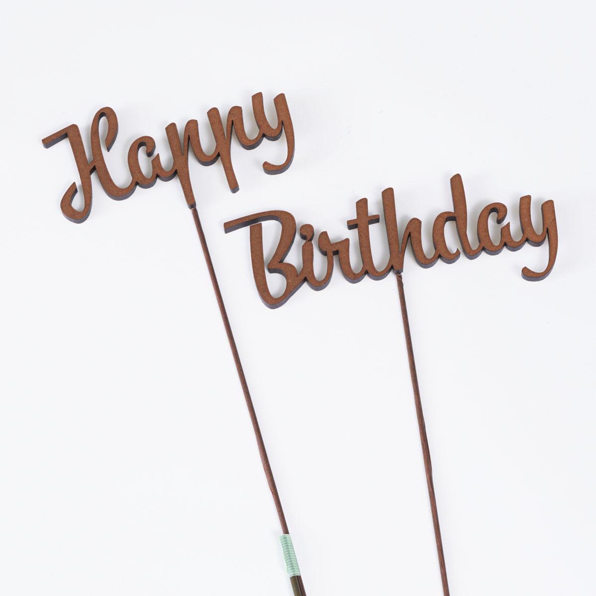 <p>3D立体メッセージ札[Happy Birthday(文字型)]</p>