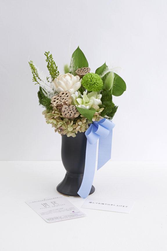 <p>供花アレンジメントフラワーには、お悔やみの気持ちを表すことができるメッセージカードが無料で付いています。</p>