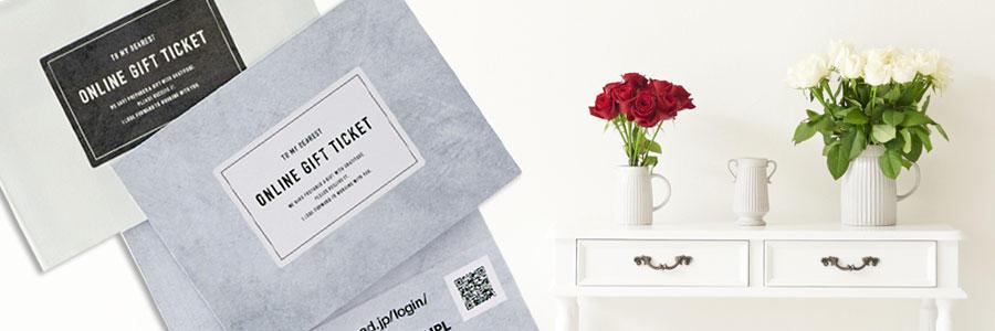 花瓶フラワーとオンラインギフト